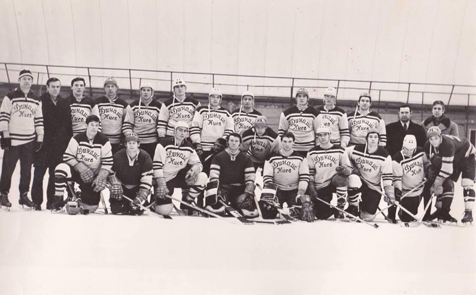Спочатку київська хокейна команда називалася