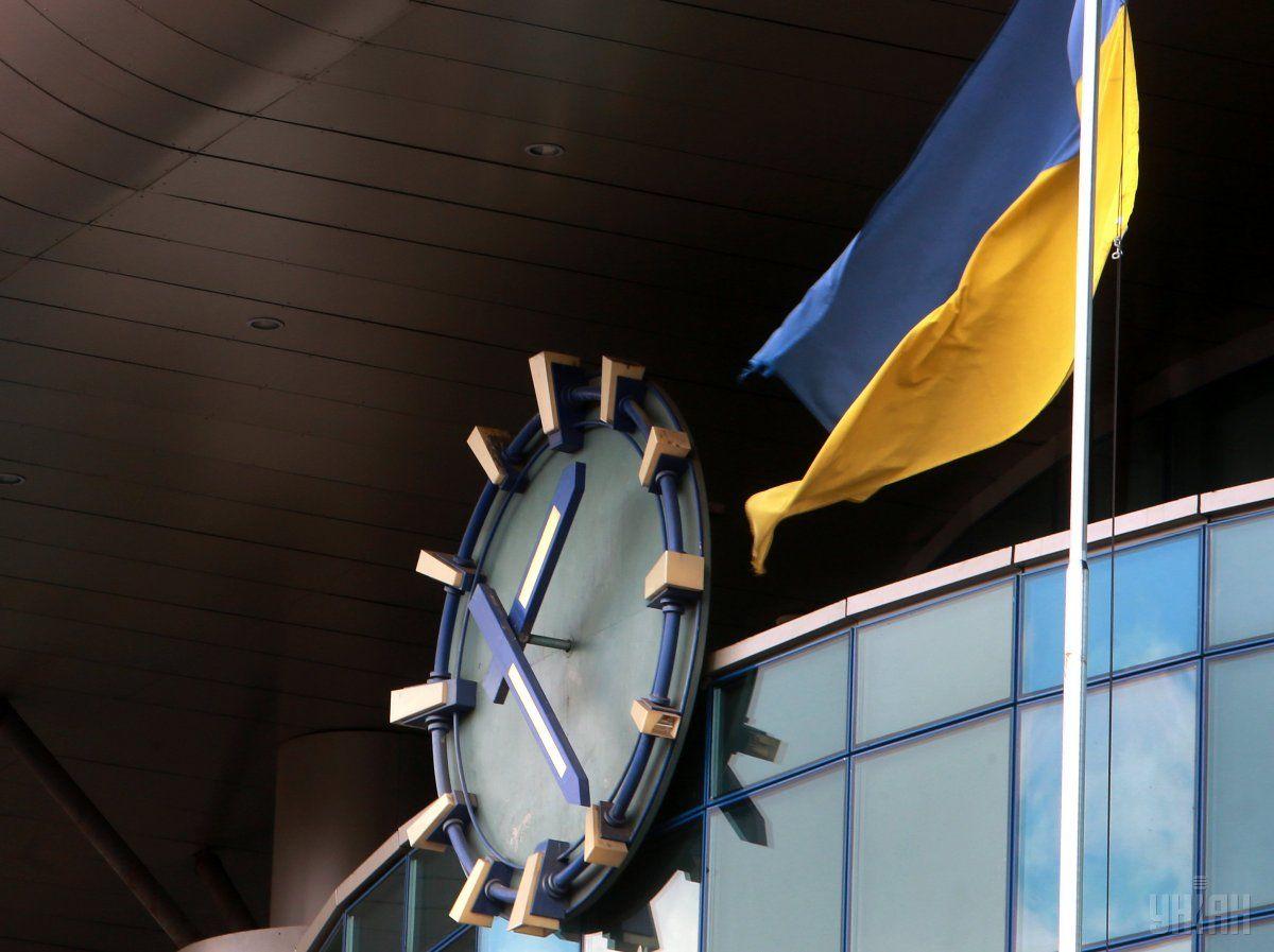 95% территории Украины находится во втором часовом поясе \ Фото УНИАН