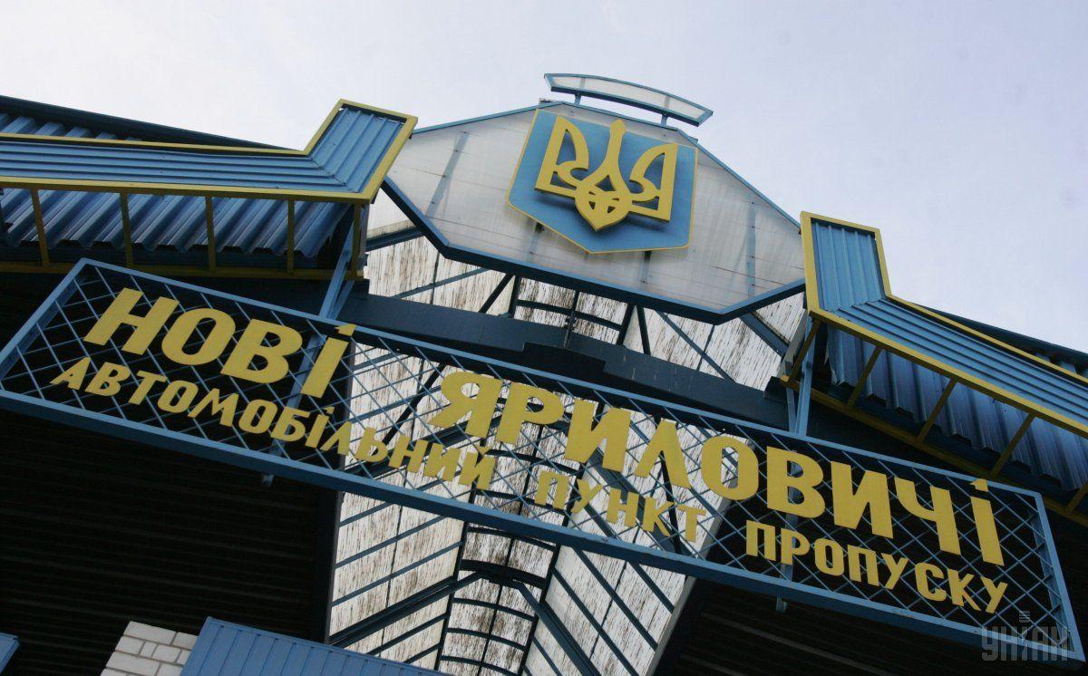 На украинско-белорусском пункте «Новые Яриловичи» достаточно часа для прохождения границы / фотоУНИАН