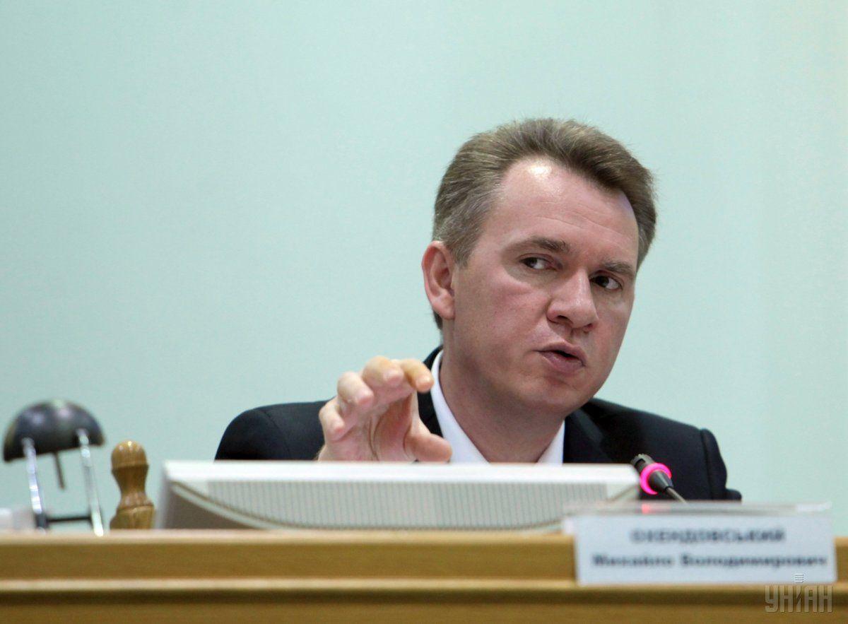 САП закрыла дело против Охендовского / фото: УНИАН