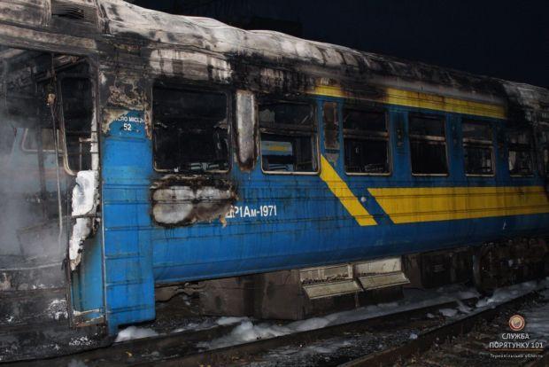 У Тернополі згорів вагон дизель-потяга