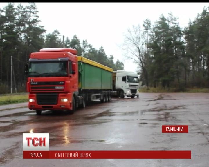 Мусор из Львова пытались выгрузить в Сумской области