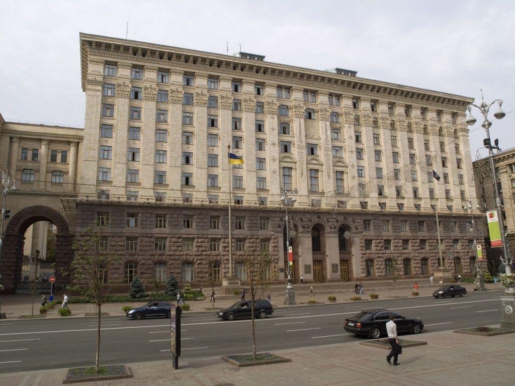 В КГГА рассказали об ограничительных мерах в Киеве / фото kievcity.gov.ua