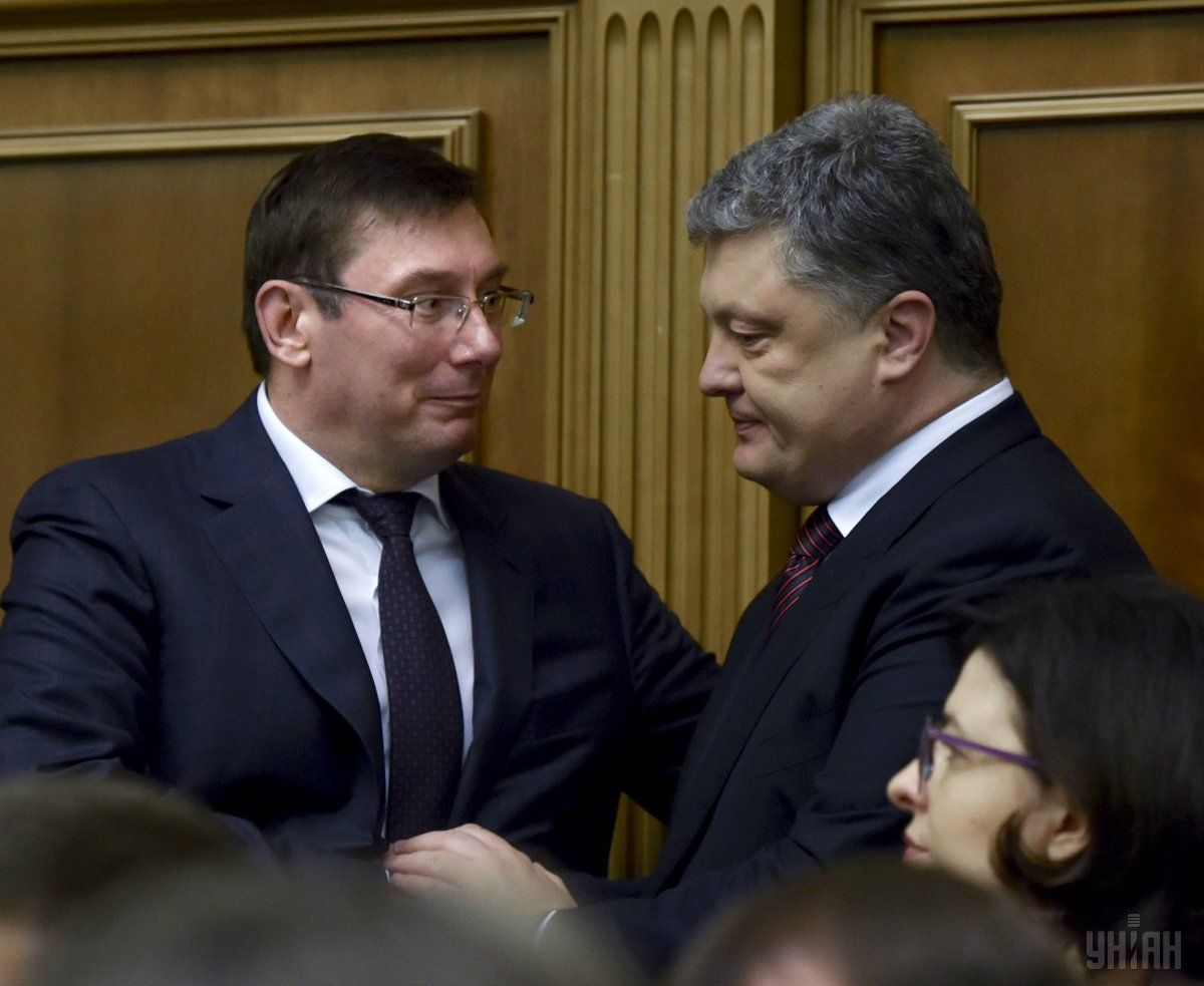 """Порошенко призначив до Верховного суду суддю, який """"відзначився"""" рішенням про утримання Луценка під вартою / УНІАН"""
