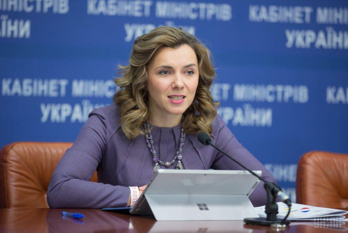 Микольська написала заяву про відставку у зв'язку з навчанням / фото УНІАН