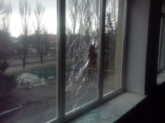 Photo from the Main Office of the National Police in Donetsk region