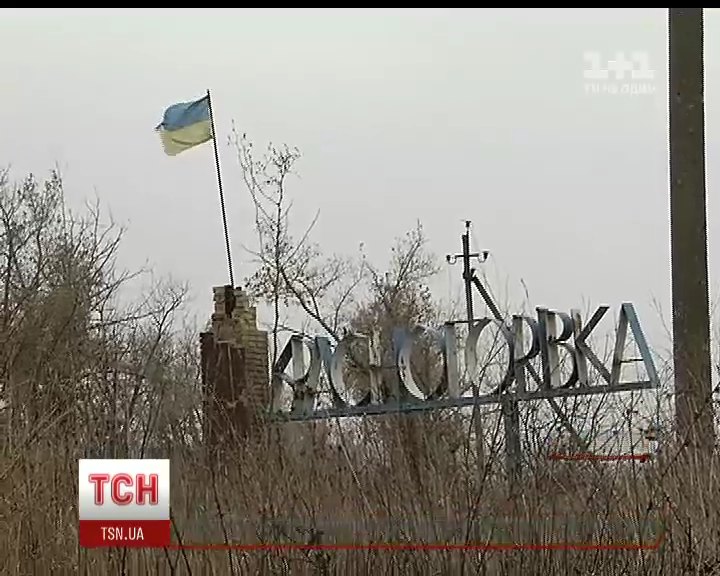 Ukrainian-controlled Krasnohorivka / Screenshot