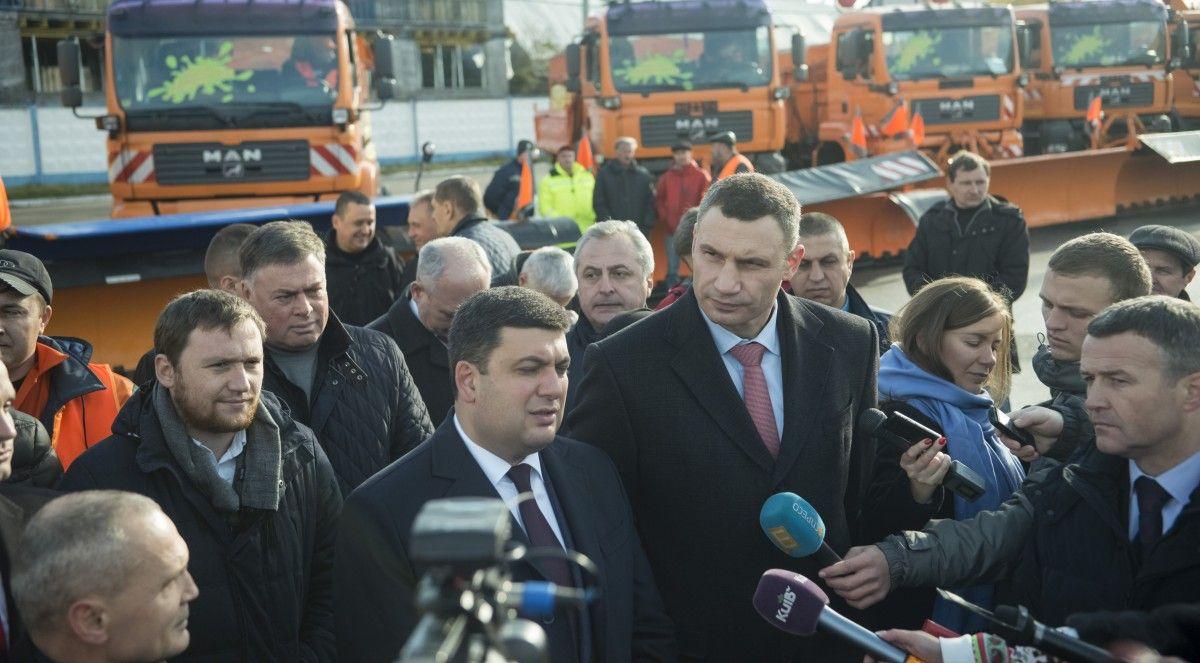 Кличко наголосив, що київська влада розраховує на підтримку держави / Фото kievcity.gov.ua