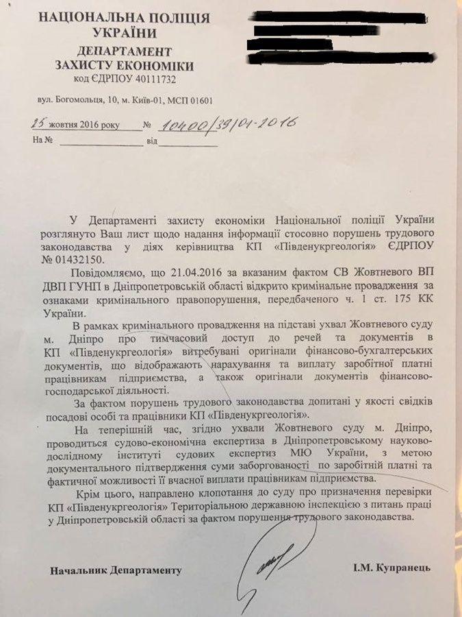 capital.ua