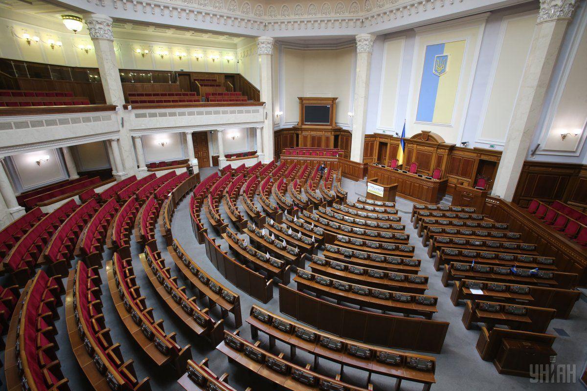 Заседание рабочей группы по законопроекту пройдет сегодня / фото УНИАН