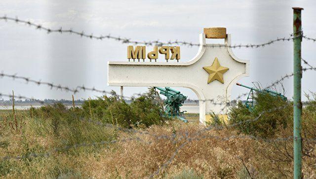 РФ намерены пригласить присоединиться к Крымской платформе / фото REUTERS