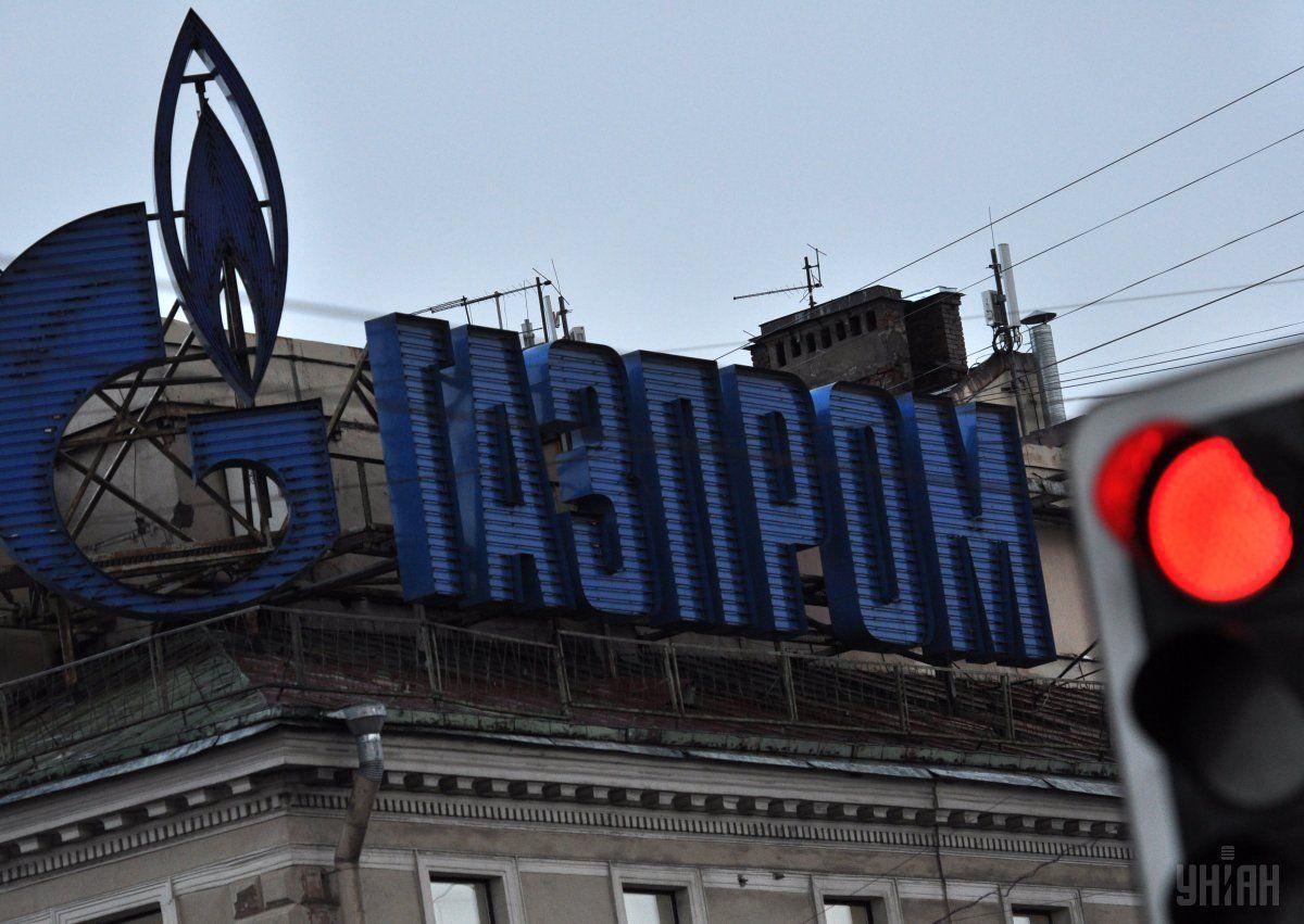 "Ранее Украина подала иск на $12 миллиардов против""Газпрома"" / фото УНИАН"
