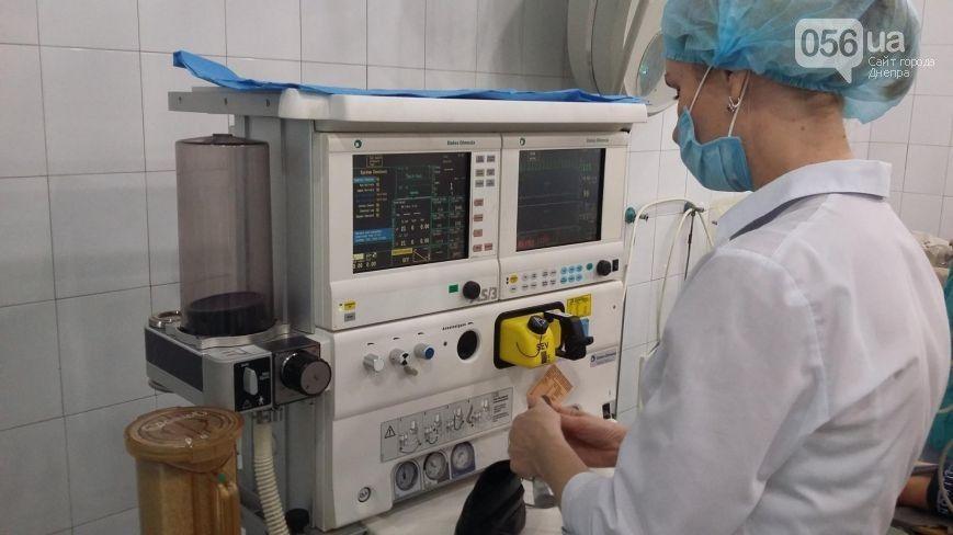 в 2016 году власти города возобновили финансирование онкологического центра / Фото: 056.ua