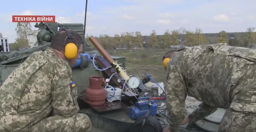 В Харькове изобрели уникальный миномет / Скриншот