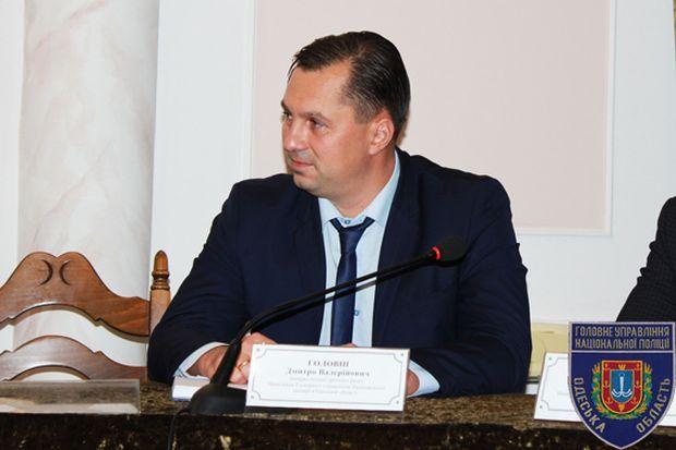 Головін був представлений в якості начальника Головного управління Національної поліції в Одеській області 9 листопада 2016 року / od.npu.gov.ua