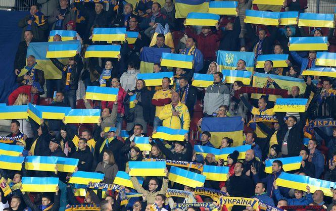 Українських вболівальників закликали вести себе гідно / ffu.org.ua