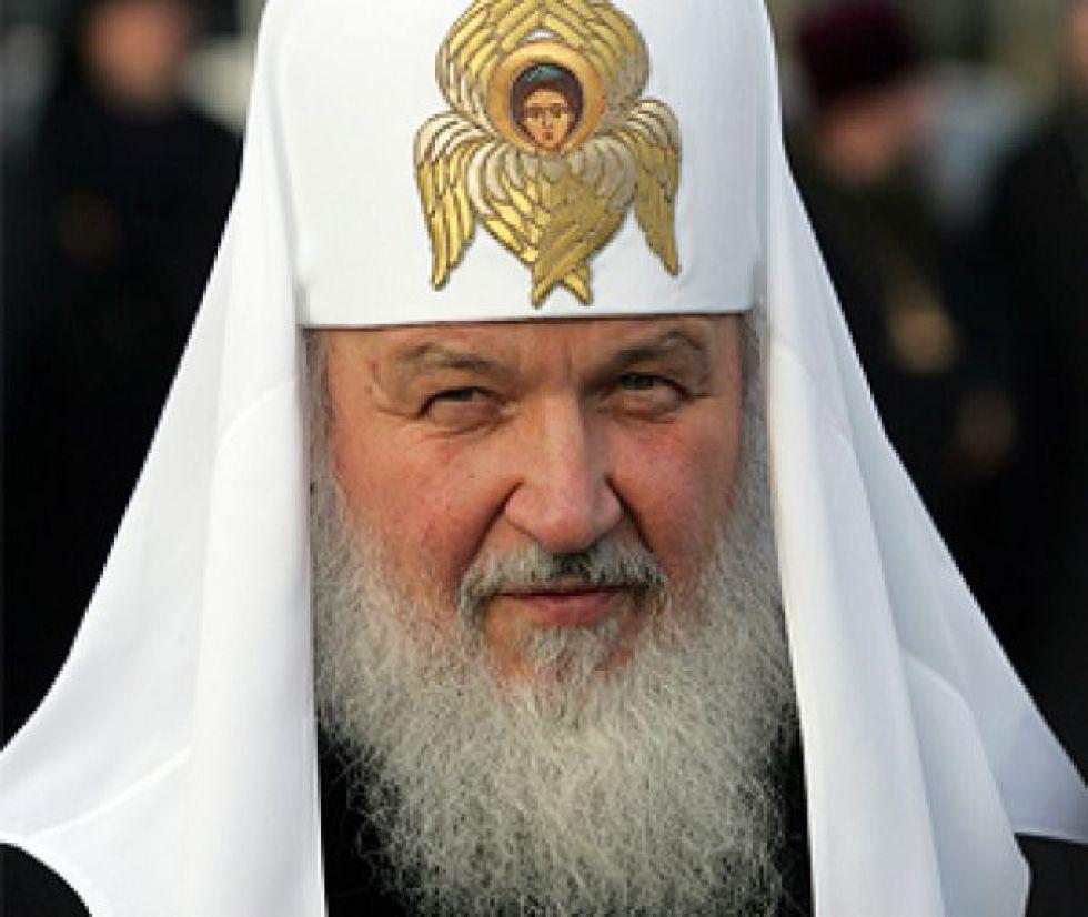 investigator.org.ua