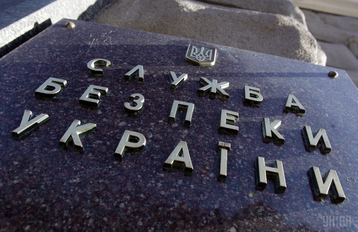 Ukraine's SBU marks its 27th anniversary / Photo from UNIAN