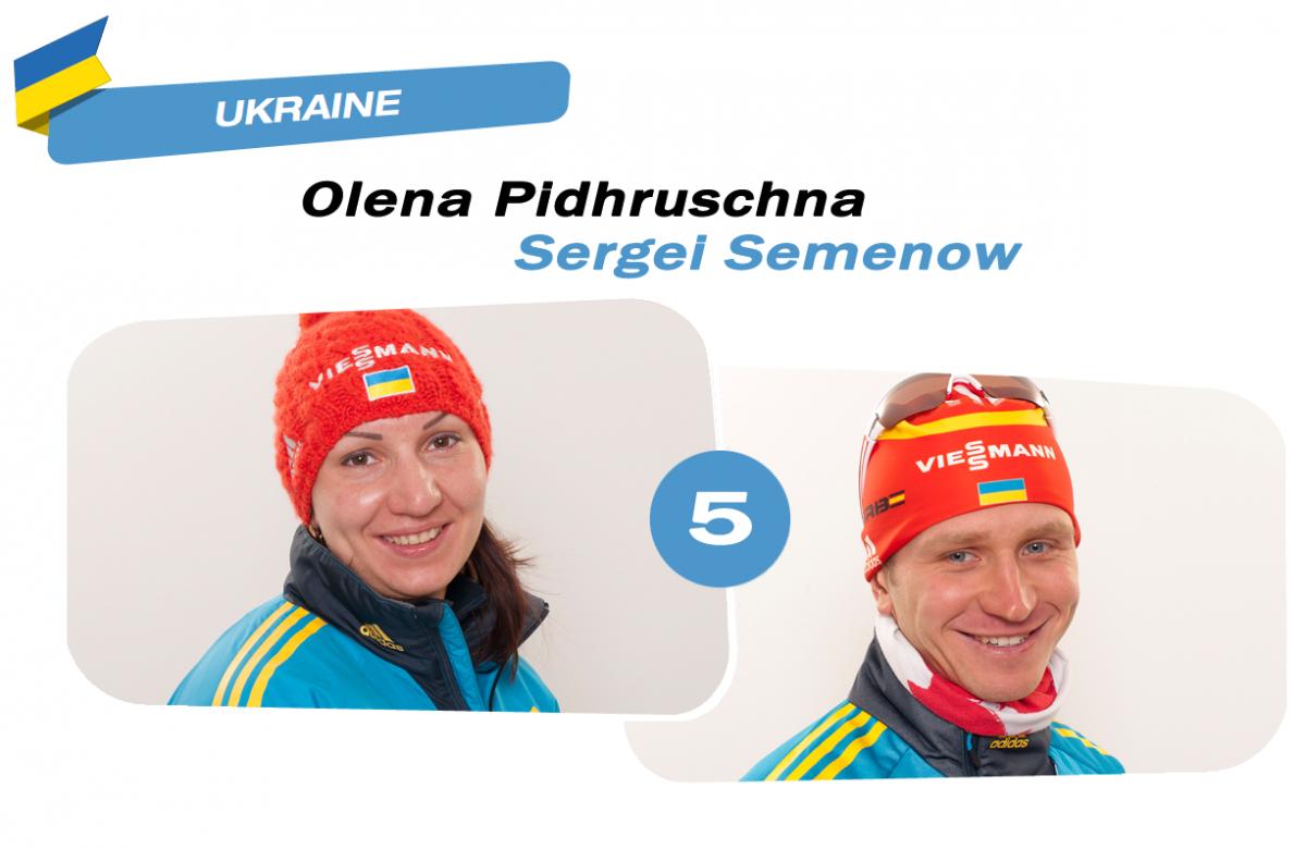 Семенов уже выигрывал гонку в Германии в 2017-м году / biathlon-aufschalke.de