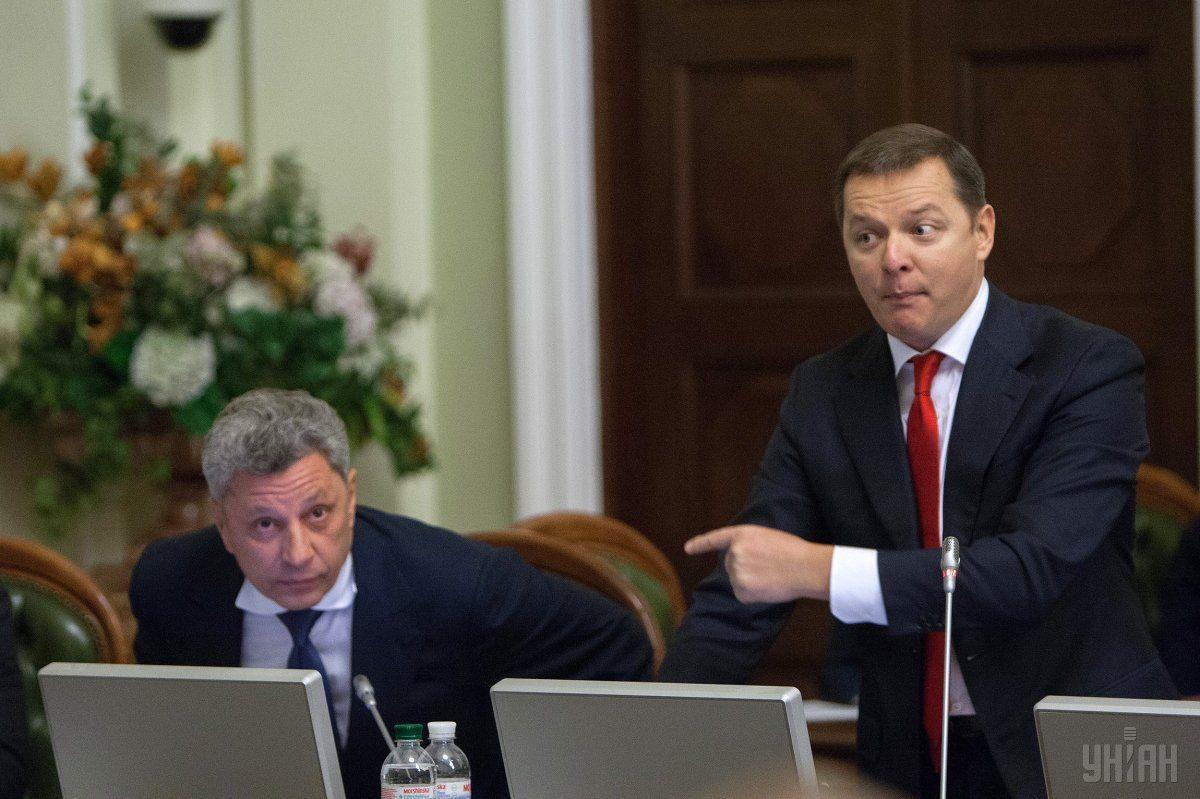 Юрій Бойко та Олег Ляшко / фото УНІАН