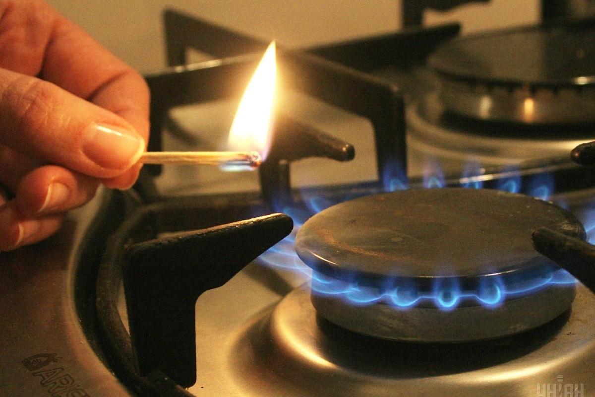 Теперь норма потребления газа составляет 3,28 куба на человека в месяц / фото УНИАН