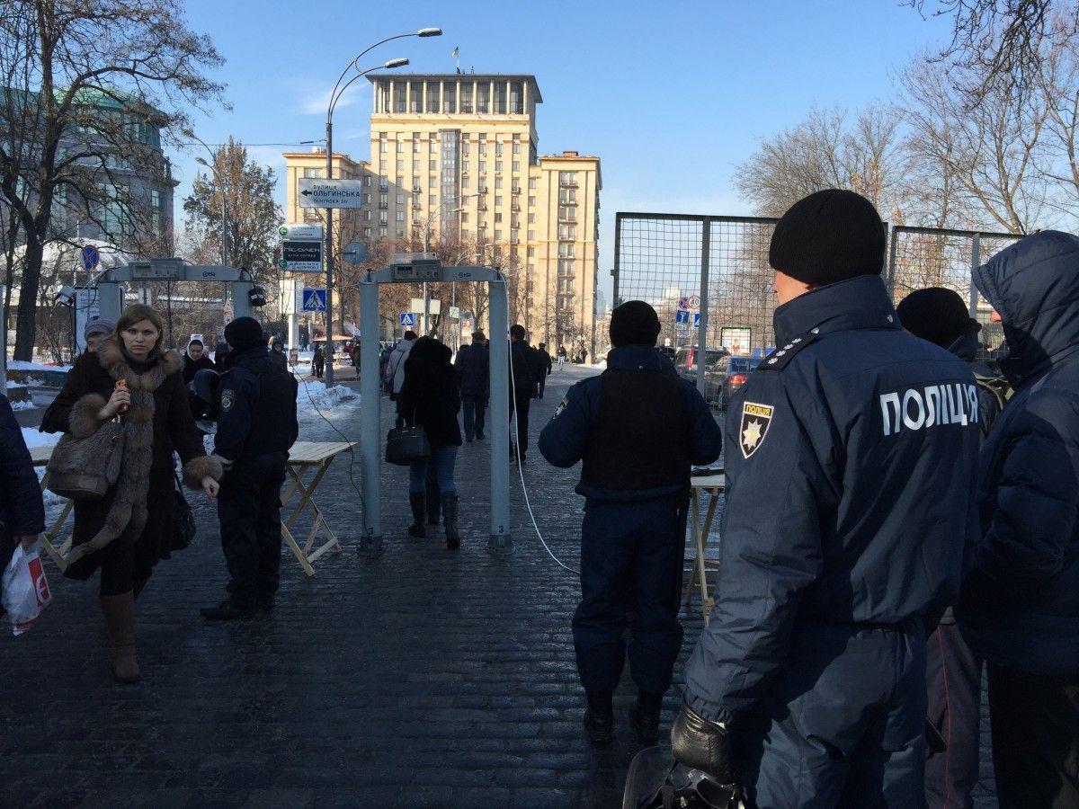Акции в центре Киева запланированы до 22 ноября / Фото УНИАН
