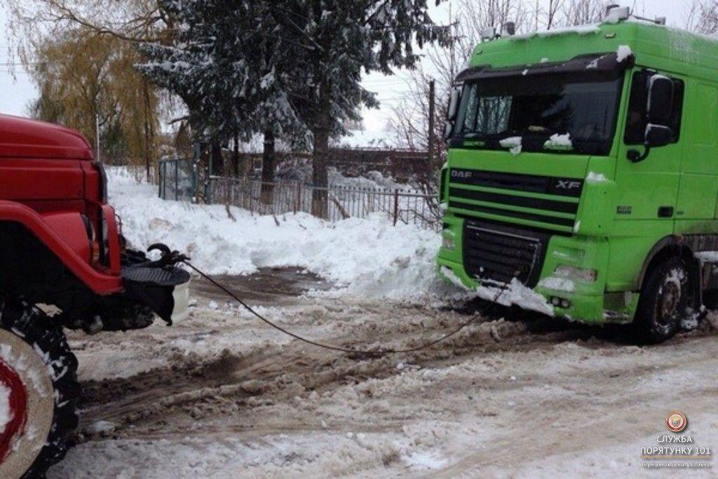 Фото ДСНС в Тернопільській області