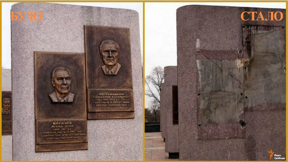 Сейчас на месте мемориальных досок ничего нет / radiosvoboda.org