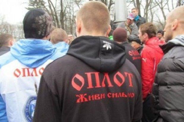Боевика приговорили к 3 годам заключения / фото pl.com.ua