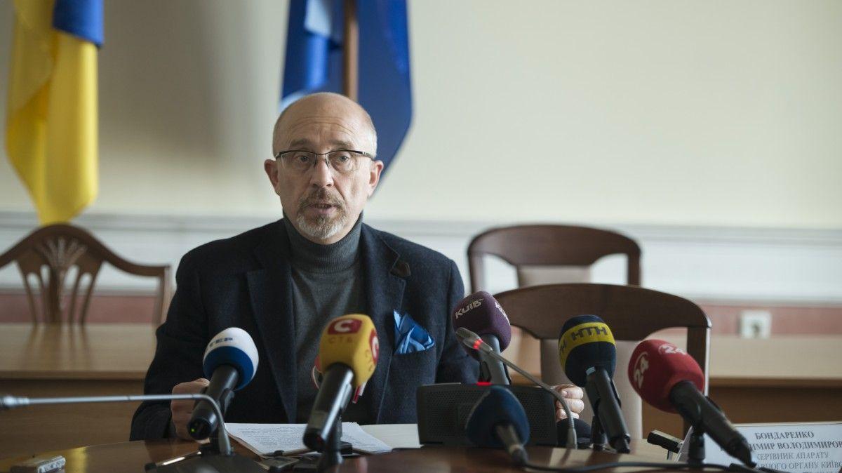 """По словам Резникова, """"Минск"""" не может длиться вечно / kievcity.gov.ua"""