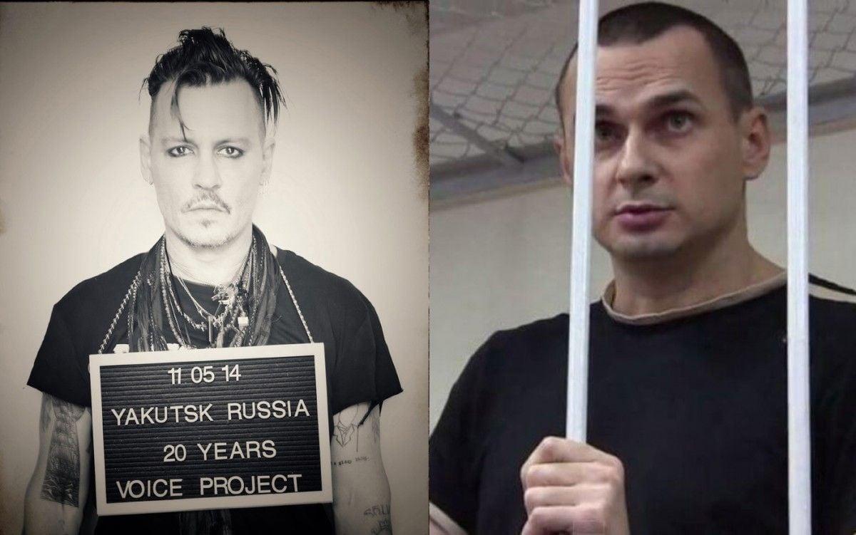Джонни Депп и Олег Сенцов / Фото voiceproject.org