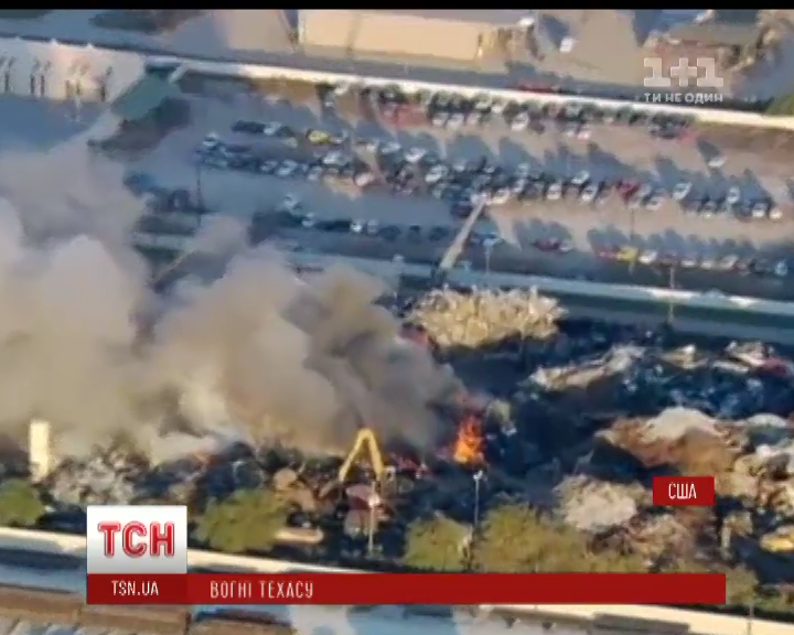 В Хьюстоне горела свалка / Скриншот с видео