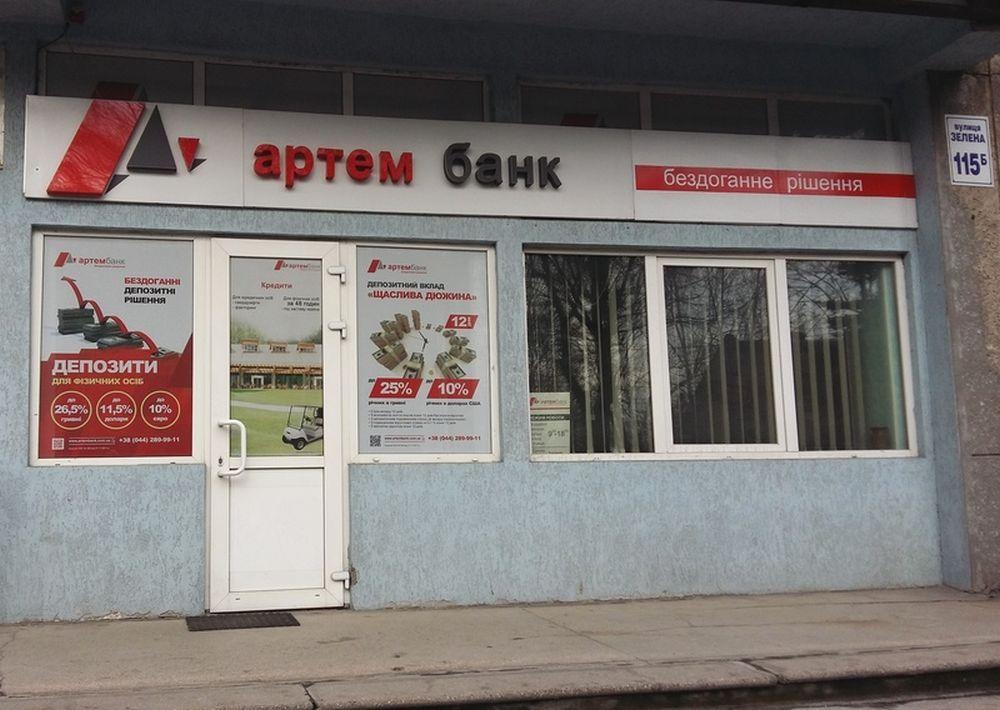 lvov.bankomap.com.ua