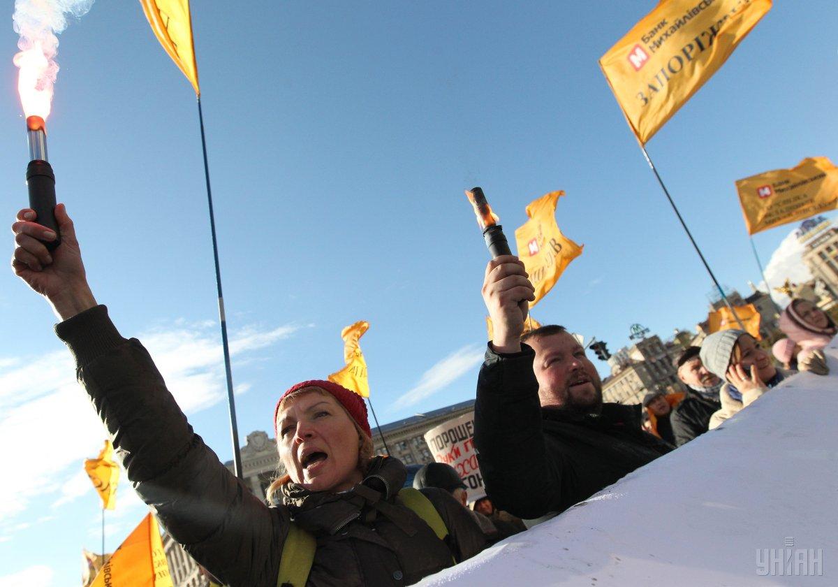 Акция протеста вкладчиков банка