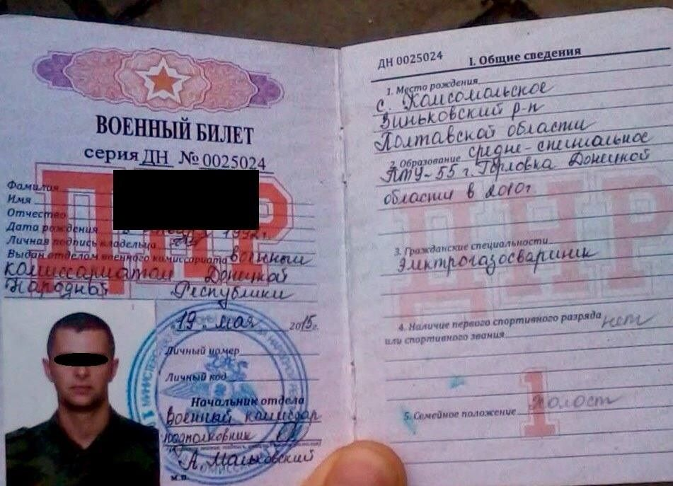 Задержание произошло 17 ноября / facebook.com/Vyacheslav.Abroskin
