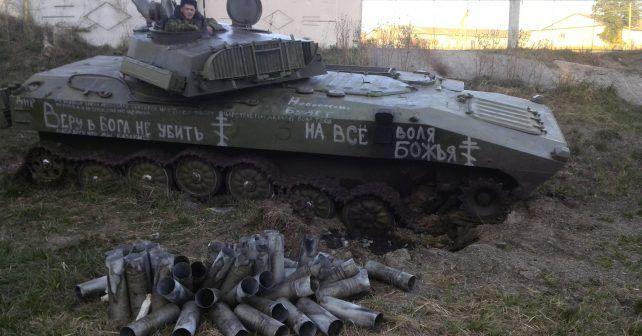 Военный РФ на Донбассе / informnapalm.org