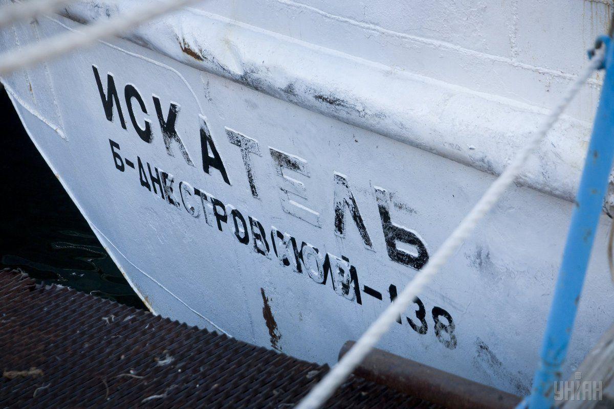 Украина начинает очередные поиски нефти и газа в Черном море / фото УНИАН