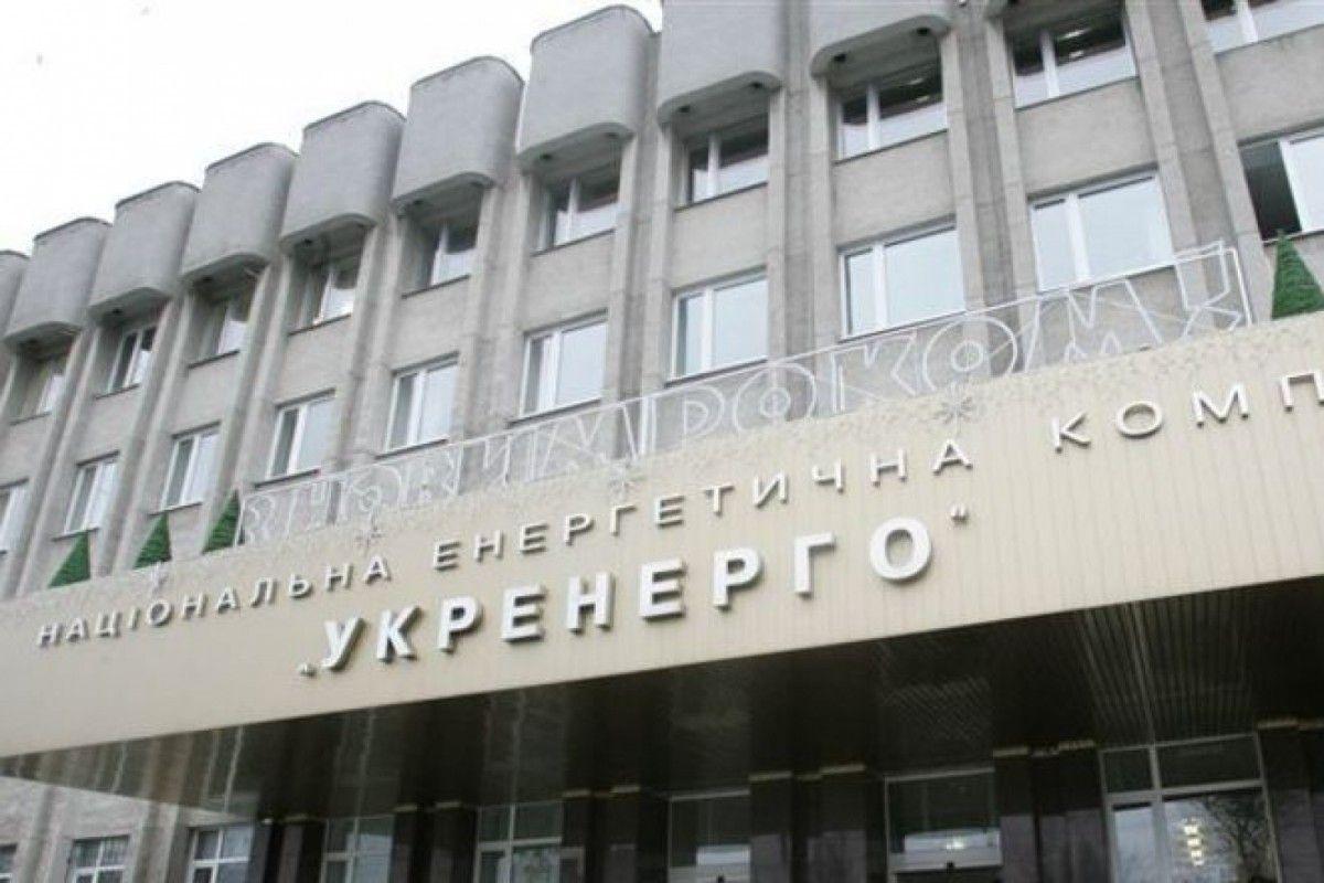 «Укрэнерго» подписала договор обусловиях присоединения государства Украины кэнергосистеме Европы