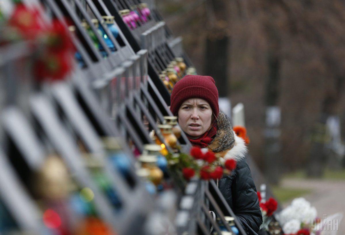 21 листопада День Гідності та Свободи / фото УНІАН