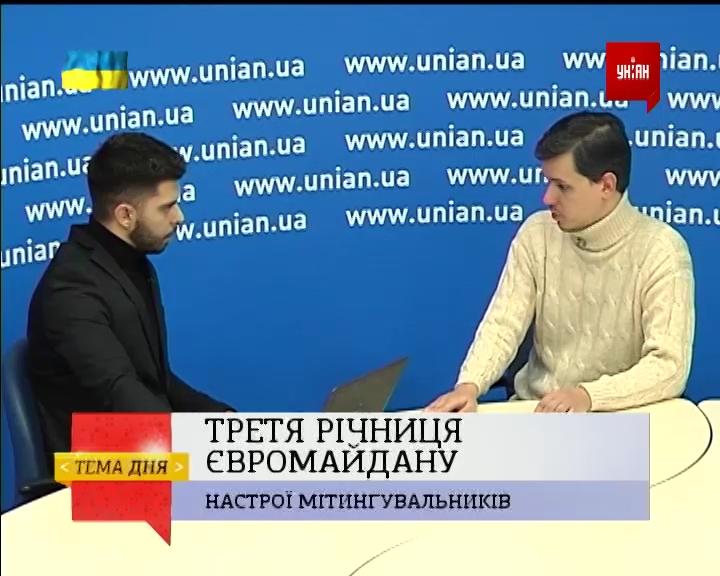 Тема дня - третя річниця Євромайдану / Скріншот