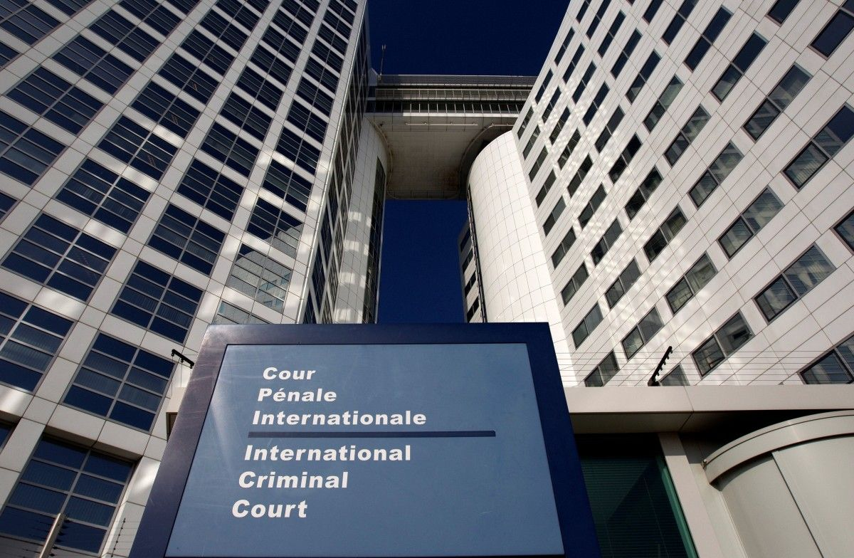 Международный уголовный суд в Гааге / REUTERS