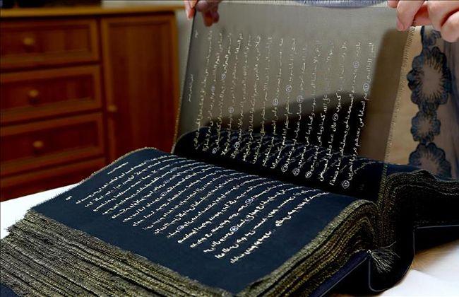 info-islam.ru