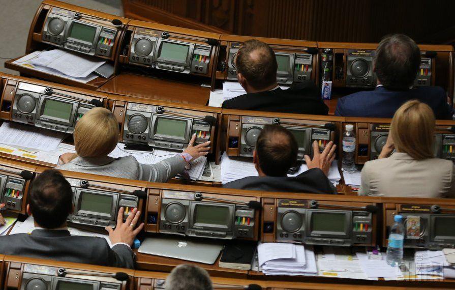 По законопроекту докладывает председатель Комитета ВР по вопросам правовой политики и правосудия Руслан Князевич \ УНИАН