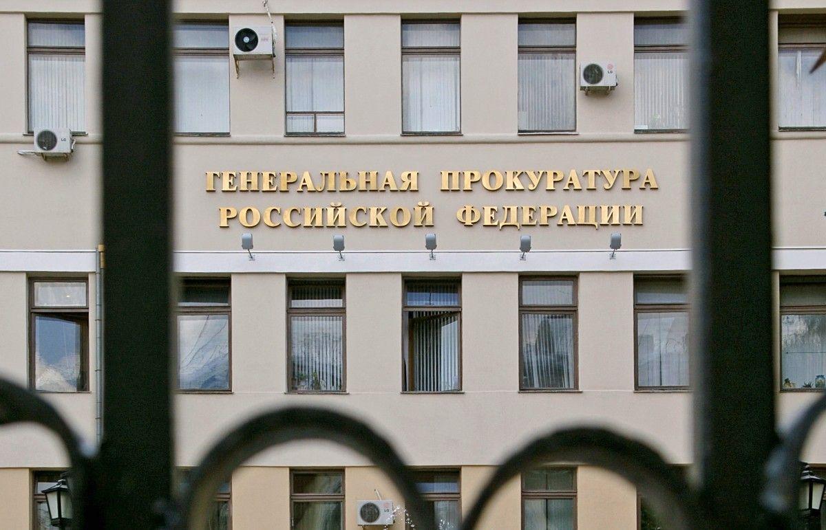 Генпрокуратура РФ готує запит до України на видачу затриманого банкіра / novostimira.net
