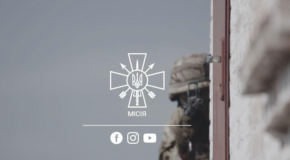 Скріншот сайту ССО