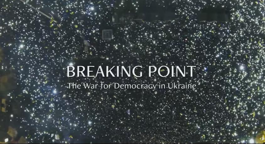 Фільм про Україну від володаря трьох
