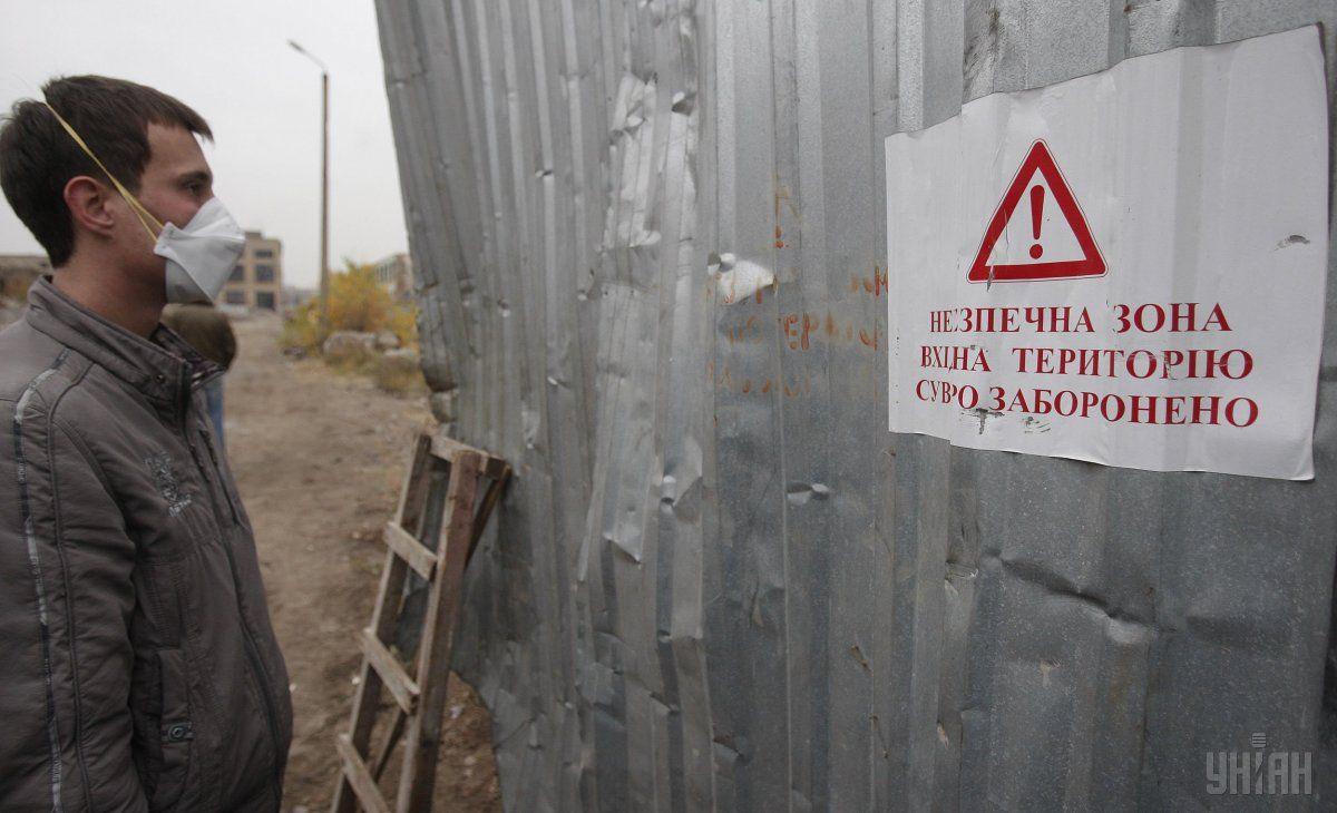 Лицензии 25 субъектов хозяйствования на осуществление деятельности в сфере обращения с опасными отходами было аннулировано / Фото УНИАН