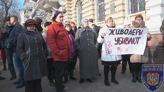 ГУ ЧП в Одесской области