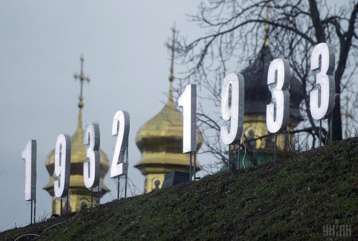 Науковці зробили несподіванне відкриття стосовно Голодомору / Фото УНІАН
