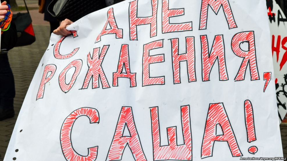У Києві пройшла акція на підтримку Кольченка / krymr.com